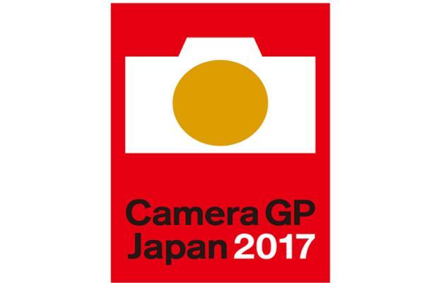 la cmara d500 de nikon gana el camera gp 2017 editors award