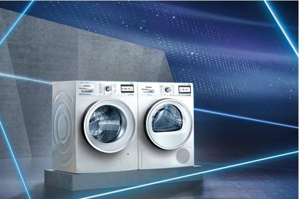 la lavadora home connect de siemens decide cul es el mejor programa de lavado