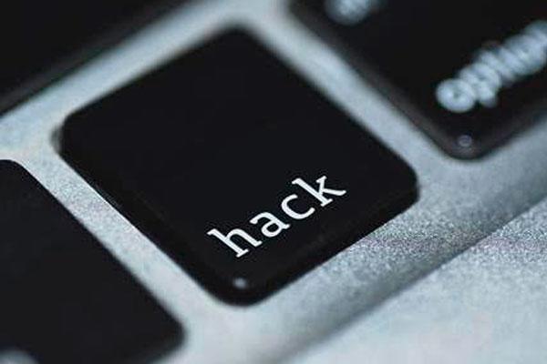 un troyano bancario utiliza bankia en su ltimo phishing