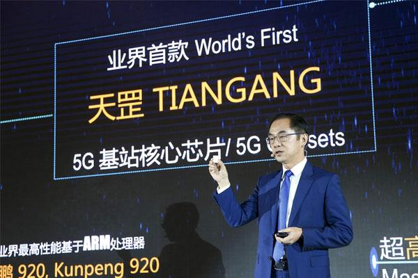huawei presenta el primer chip core de estacin base 5g del mundo para 5g simplificado