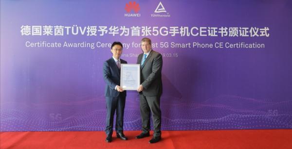 huawei mate x recibe el primer certificado 5g ce del mundo otorgado por tv rheinland