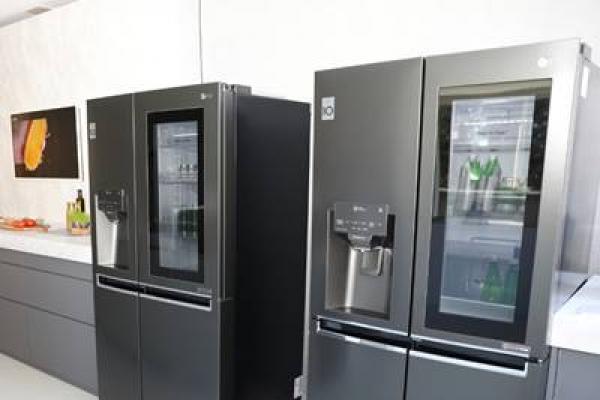 lg-amplia-su-gama-de-frigorificos-mas-eficientes-e-innovadores