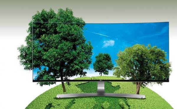 lg utrawide monitor compromiso con el medioambiente