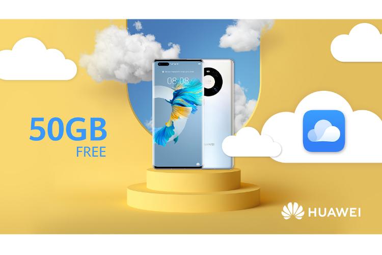 huawei mobile cloud aade funcionalidades de almacenamiento