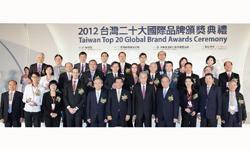 transcend en el top 20 de las marcas globales de taiwn