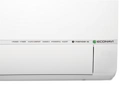 mxima eficiencia para la nueva gama domstica 2013 de panasonic