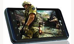 lg presenta la edicin limitada de su lg optimus 3d gaming edition