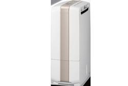 mitsubishi electric elimina la humedad excesiva con el nuevo deshumidificador
