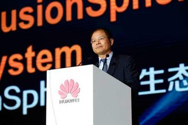 huawei anuncia la creacioacuten de un ecosistema cloud nbsp